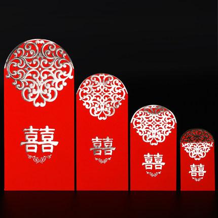 Os envelopes (hongbao) que também são usados no Ano Novo chinês, tem sua versão para casamentos.