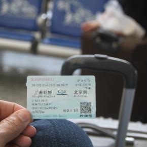Shanghai – dicas para facilitar a vida do turista(4)