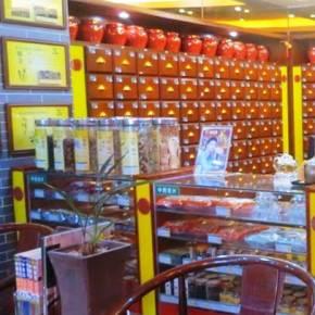 Farmácia básica naChina
