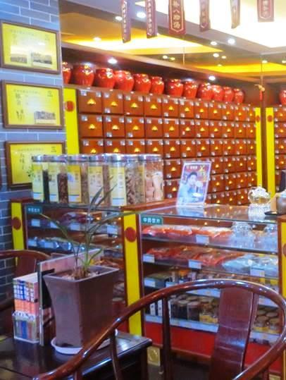 Foto de Fabiana Mori, farmácia tradicional chinesa