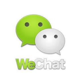 WeChat – o fenômeno da comunicação naChina