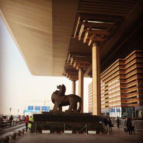 Nanjing – uma das antigas capitais daChina.