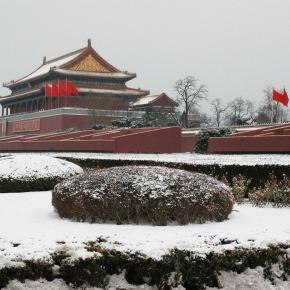 Solstício de Inverno naChina.