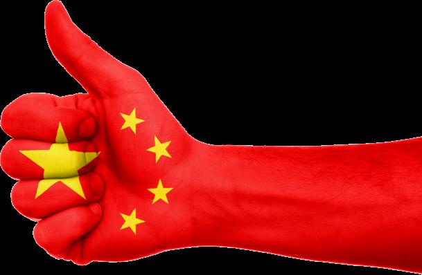 china-641112_1920