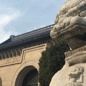 Parte 2 – Nanjing – A China antiga e moderna no mesmolocal.