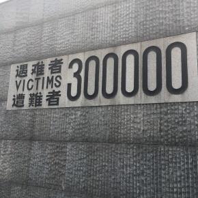 Nanjing – Memorial das Vítimas doMassacre