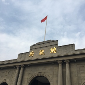 Nanjing – A China antiga e moderna no mesmolocal.
