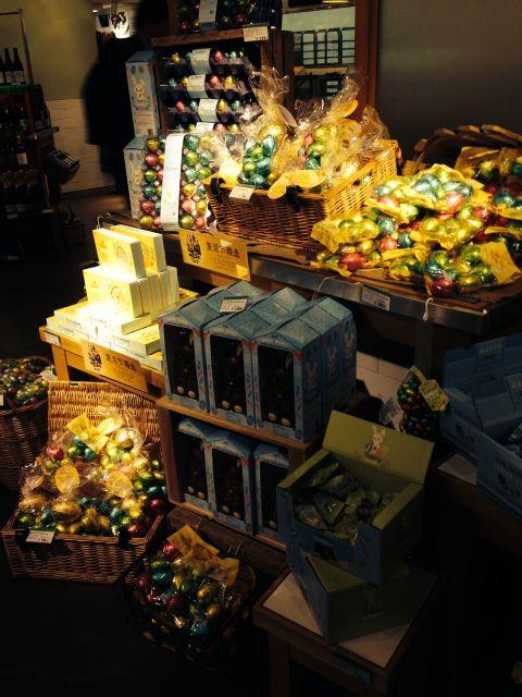 Ovos à venda na Marks&Spencer.