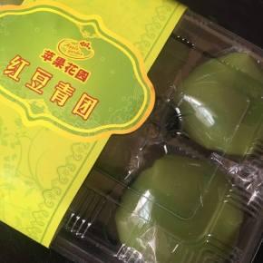 Qingtuan – para celebrar o festivalQingming.