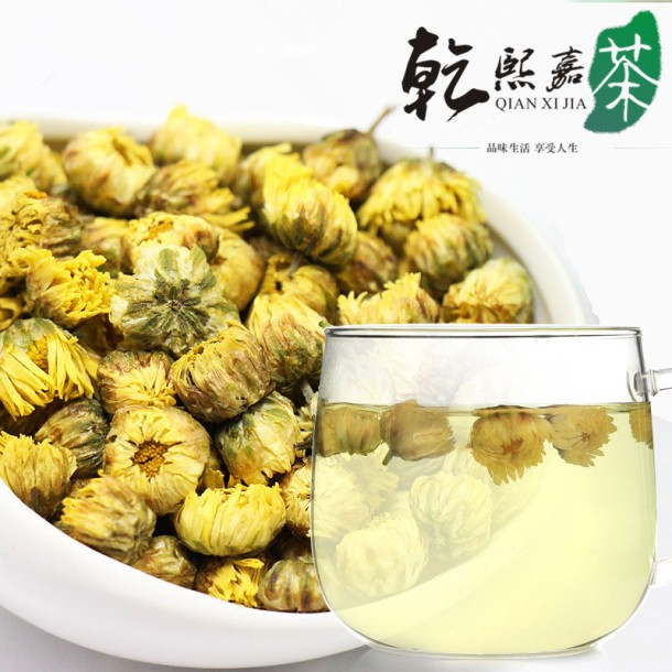 2015-Chrysanthemum-Tea-HOT-Free-shipping-top-quality-100g-Chrysanthemum-tea-ju-hua-cha-chinese-flower
