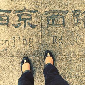 A importância dos pontos cardeais no dia a dia naChina