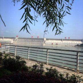 Hidrelétrica de 3 Gargantas –China