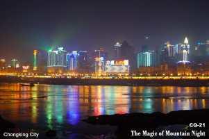 Vista noturna de Chongqing.