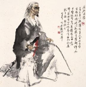 Dragon Boat Festival – a lenda de QuYuan