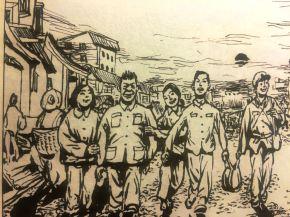 Livro: 'Uma vida chinesa II – O tempo dopartido'