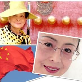 A história da China contada pormulheres.