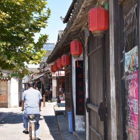Bicicletas de aluguel naChina