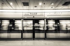 Metro de Shanghai 2018 – PontosTurísticos