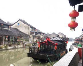 Fengjing – cidade daságuas