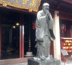 Templo de Confúcio emShanghai