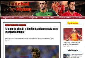 China na NOSSA vida – Projeto Futebol daChina