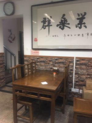 WeChat Image_20170416204644