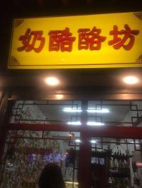 WeChat Image_20170416204648