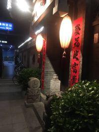 WeChat Image_20170416205043
