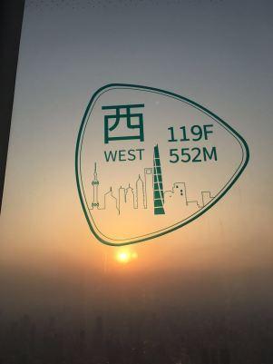 WeChat Image_20170601190622