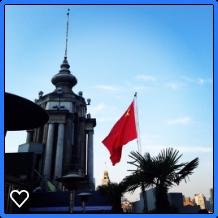 bandeira no Bund