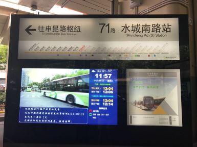 WeChat Image_20170915205600