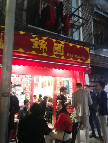 WeChat Image_20171023175128