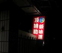 WeChat Image_20171023175447