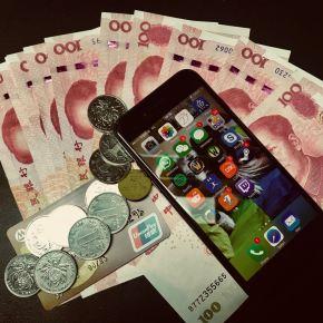 A revolução do dinheirochinês