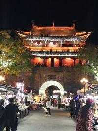 WeChat Image_20171110185735