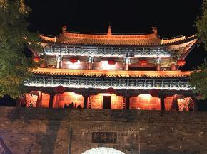 Dali – o ínicio da viagem àYunnan