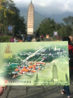WeChat Image_20171110185809