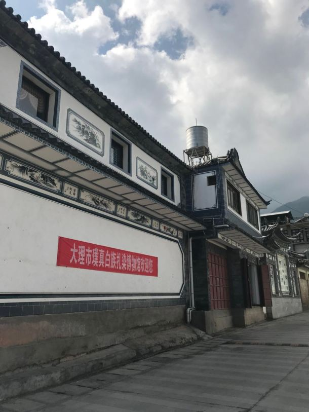WeChat Image_20171110185903