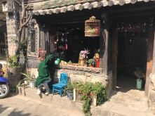 WeChat Image_20171110190117