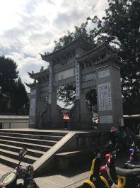 WeChat Image_20171110190141