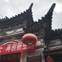 WeChat Image_20171110190158