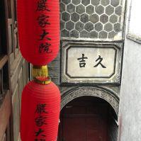 WeChat Image_20171110190228