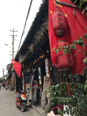 WeChat Image_20171110190308