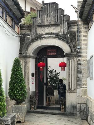 WeChat Image_20171110190312