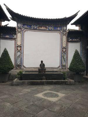 WeChat Image_20171110190316