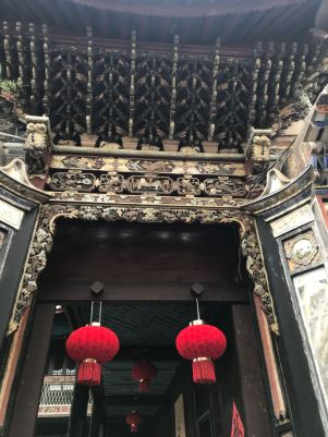 WeChat Image_20171110190321