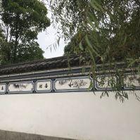 WeChat Image_20171110190326