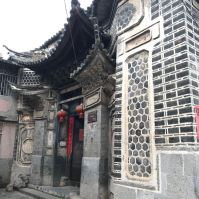 WeChat Image_20171110190330