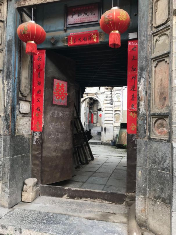 WeChat Image_20171110190334