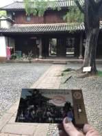 The Xingjiao Temple